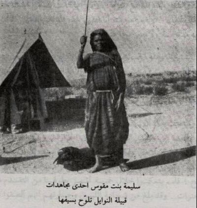 "radical-l0ve:  THE BADASS LIBYAN WOMAN: THE LADY OF AL AZIZIA Slema Bent Maghawess was from the tribe A Nnawael. She became famous in February 1912 by partaking in every single battle against the Italian colonizers in the city of Tripoli since the invasion, alongside the Mujahedeen (Libyans who rebelled against the Italian occupation). Slema didn't let anything get in the way of her fight for her country's liberation, not even a bullet in her chest. Two weeks after her recovery, she retook her position among the Mujahedeen.  She touched the heart of a Frenchman, Paul Tristan, correspondent of the french newspaper ""Le Petit Marseillais"". He became so fond of her that he offered her a sword. Here, she poses with that sword in a picture taken by Georges Remond, correspondent of the Parisian newspaper ""L'Illustration"". He wrote that twelve female fighters arriving from Fezzan joined Slema in the Al Azizia Mujahedeen camp."