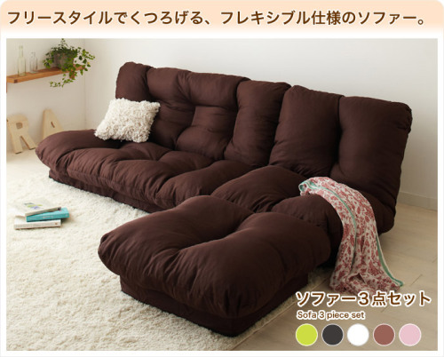Sofa  We're getting a sofa. ^^