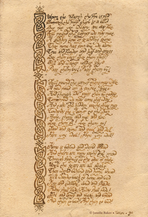 A Walking Song by J.R.R. Tolkien.