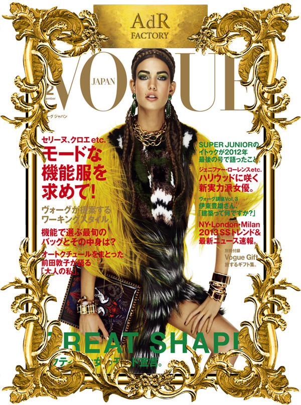 Kendra in Fendi VOGUE Japan cover Dec12 Fashion Credit:FENDI fur and bag F/W 2012 FARAONE & MENNELLA jewels Photo Credit: Giampaolo Sgura Styling: Anna Dello Russo Starring: Kendra Spears Hair: Davide Diodovic Make Up: Jessica Nezda Styling Assistant: Carlotta Oddi, Virginia Cuscito Source: Japan Vogue December 2012http://www.annadellorusso.com/2012/10/22/kendra-in-fendijapan-vogue-cover-dec12/