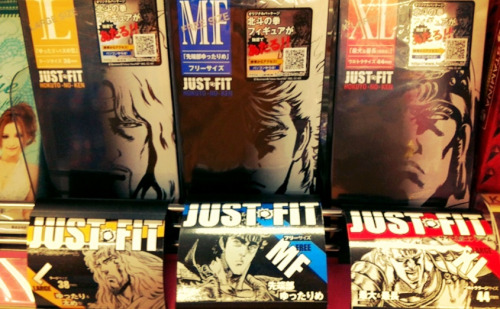 "deculture-es:  Hokuto no Ken condoms. Toki = L ; Kenshiro = MF ; Raoh = XL Breaking pussies since 1983  ""Breaking pussies since 1983"" Jajajaja"