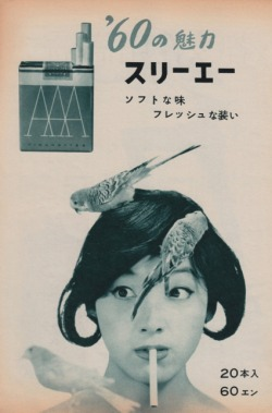 themidnightswinginsupply:  Japanese 1960s ad