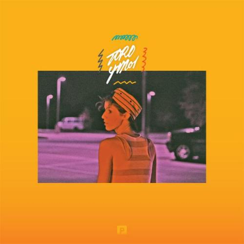 Excellent new Toro Y Moi remix: (via New Track: Toro Y Moi – So Many Details (remix ft. Hodgy Beats))
