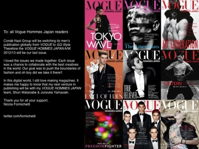 nicolaformichetti:  Dear Vogue Hommes Japan Readers