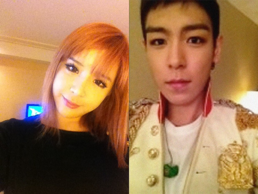 Call me uberly delusional, but my TopBom heart is tingling. Imagine if this was real?