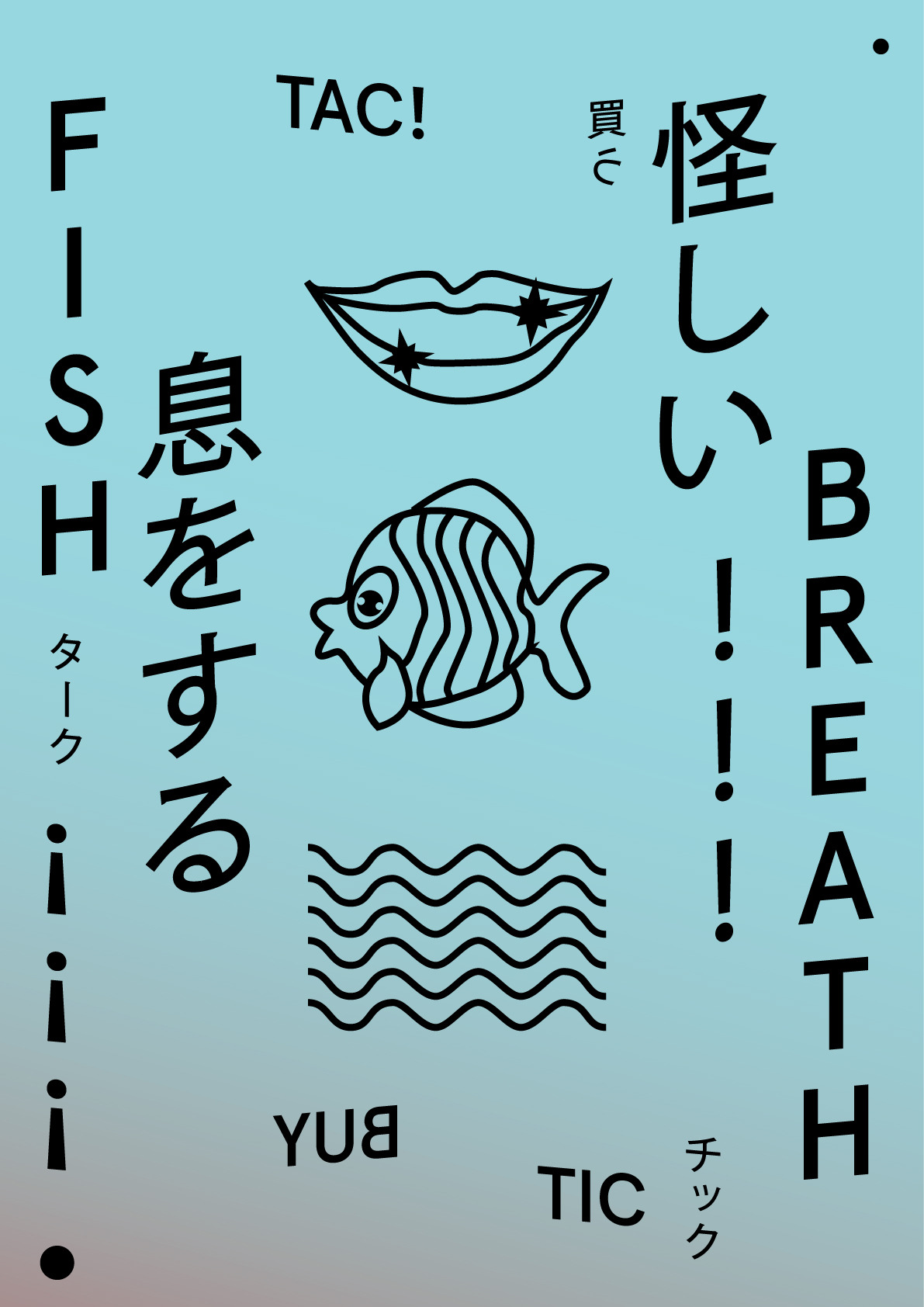 Randomly had an idea for a stupid looking poster about fishbreath. Had to get it out of my system