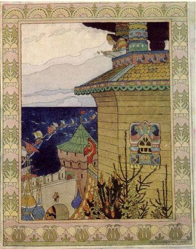 "Russian folk tale ""The White Duck"" (1902)Illustrations by Ivan BilibinPrincess in the prison tower."