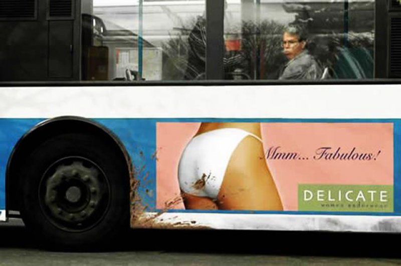 collegehumor:  Crappy Ad Placement  FABULOUS!