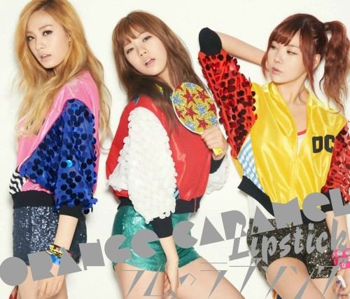 [OFFICIAL] Orange Caramel - Lipstick (Japanese Ver.)