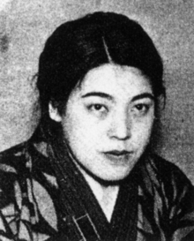"angry-hippo:  Kaneko Fumiko was a Japanese anarchist and feminist who was convicted of conspiracy to assassinate the Emperor. The charge was fabricated, and was ultimately meant as revenge against Fumiko for her support of Korean independence. Rather than allowing the Japanese government to take her life, she committed suicide in prison at the young age of 23. Before her death she left behind a wonderful book titled, ""What Made Me Do What I Did."" The english version, often titled ""Prison Memoirs of a Japanese Woman"" is available as an E-Book HERE."