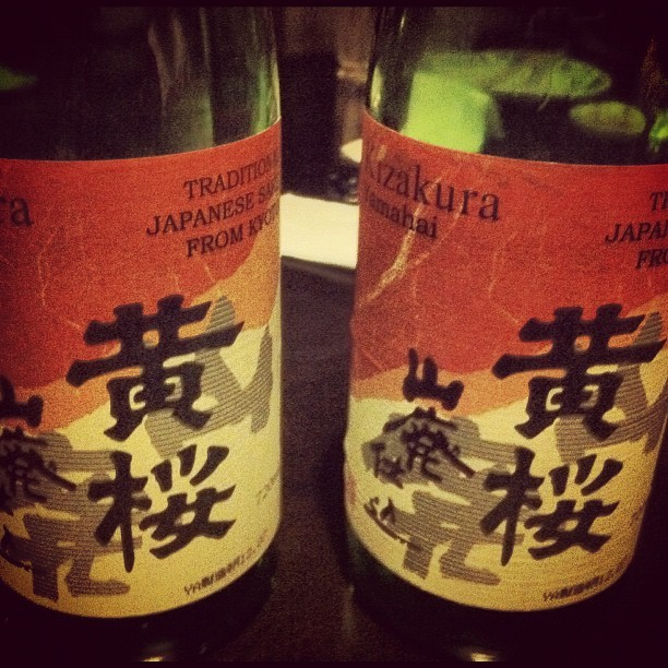 #sake #japanese #alcohol #drinks http://instagr.am/p/RzrOCWoK_z/