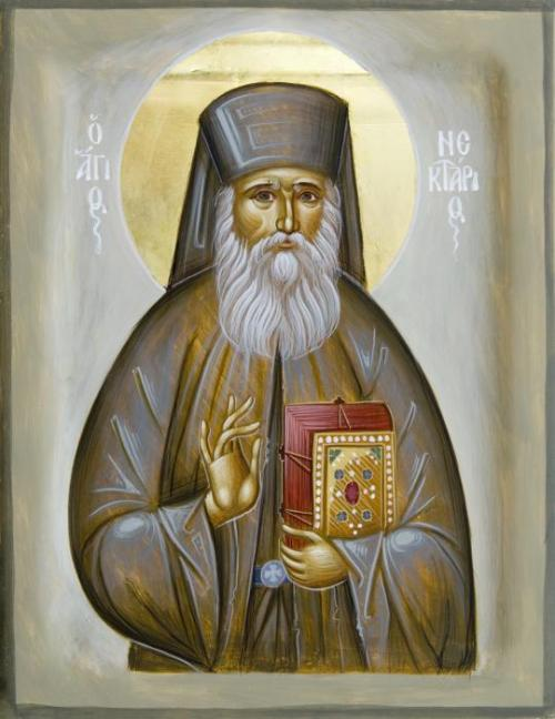 Today, our Holy Orthodox Church is commemorating Saint Nektarios of Aegina, the Wonderworker! Let's take a minute to read about his holy life: St. Nectarios was born on October 1, 1846, in Selymbria in Thrace to a poor family. At the age of 14 he moved to Constantinople (Istanbul) to work and further his education. In 1866 he left to the island of Chios to take a teaching post. He then became a monk at the age of thirty. Three years after becoming a monk he was ordained a deacon, taking the name Nectarios. He graduated from the University of Athens in 1885. During his years as a student of the University of Athens he wrote many books, pamphlets, and Bible commentaries. Following his graduation he went to Alexandria, Egypt, where he was ordained a priest and served the Church of Saint Nicholas in Cairo with great distinction. In recognition of his piety and brilliance as a preacher, as well as his administrative ability, he was consecrated Bishop/Metropolitan of Pentapolis (an ancient diocese in Cyrenaica, in what is now Libya) by the Greek Orthodox Patriarch Sophronios in 1889. He served as a bishop in Cairo for one year, but was then unjustly removed from his post. This was a result of lies made up by jealous clerics who envied his popularity with the people. Patriarch Sophronios refused to listen to St. Nectarios, who was sent away from Egypt without trial or explanation and was never given an opportunity to defend himself. After his dismissal, he returned to Greece in 1891 and spent several years as a preacher (1891-1894). He was then appointed director of the Rizarios Ecclesiastical School for the education of priests in Athens, where his service was exemplary for fifteen years. He developed many courses of study and wrote numerous books, all while preaching widely throughout Athens. In 1904 at the request of several nuns, he established a monastery for them on the island of Aegina. The monastery was named Holy Trinity Monastery. In December of 1908, at the age of 62, St. Nectarios resigned from his post as school director and withdrew to the Holy Trinity Convent on Aegina, where he lived out the rest of his life as a monk. He wrote, published, preached, and heard confessions from those who came from near and far to seek out his spiritual guidance. While at the monastery, he also tended the gardens, carried stones, and helped with the construction of the monastery buildings that were built with his own funds. He was also the Metropolitan of the island of Aegina. St. Nectarios died on the evening of November 9, 1920, at the age of 74, following hospitalization for prostate cancer. His body was taken to the Holy Trinity Convent, where he was buried by a Priest-Monk named Savas, who later painted the first icon of St. Nectarios. The funeral of St. Nectarios was attended by multitudes of people from all parts of Greece and Egypt.   Many people regarded St. Nectarios as a saint during his lifetime because of his prayerful life, his humility, his purity and other virtues, and his writings, as well as the miracles he performed. St. Nectarios also had the gift of prescience.  The relics of St. Nectarios were removed from the grave on September 2, 1953, and gave out a beautiful fragrance. Official recognition of Nectarios as a saint by the Ecumenical Patriarchate of Constantinople took place on April 20, 1961. Thousands of miracles have been attributed to his intercession, particularly cases of cancer or other serious illnesses being cured.
