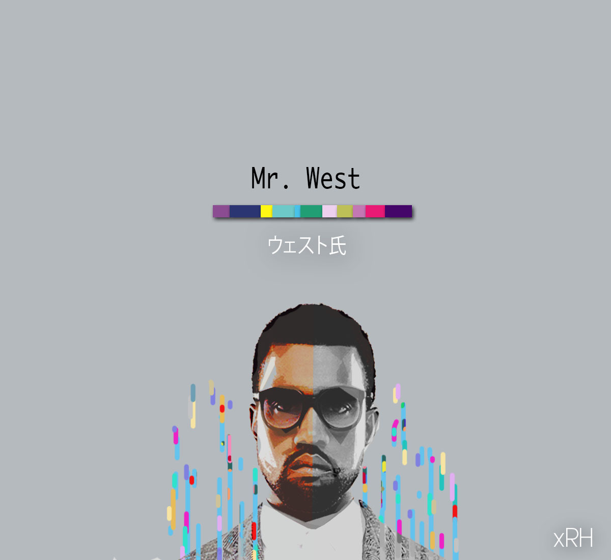 """That's enough Mr West, please no more today."""