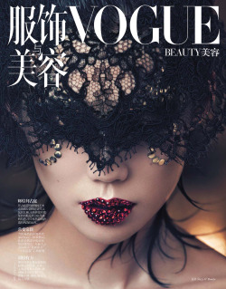 bohemea:  Tao Okamoto: Byzantine Lux - Vogue China by Lachlan Bailey, December 2012