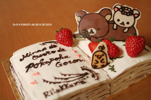 soooo….cute rilakkuma cake from maison de 3s. so sad i  can't read japanese u_u