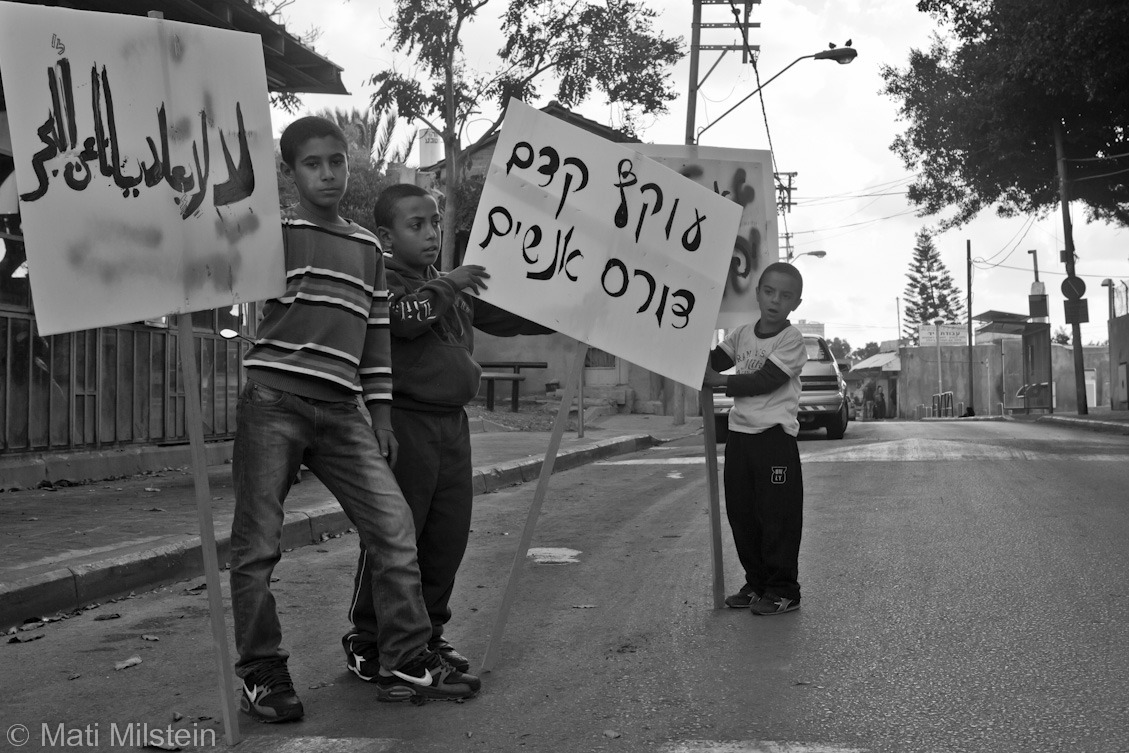 Jaffa: The House Murdered I  Jaffa residents protest against a proposed plan before the Tel Aviv municipal government to build a highway and luxury housing in the heart of the lower-income Ajami neighborhood.