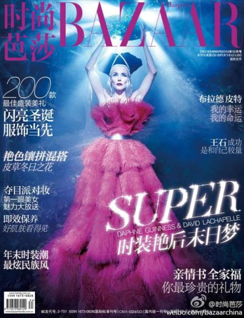 billidollarbaby:  Daphne Guinness for Harper's Bazaar China December 2012