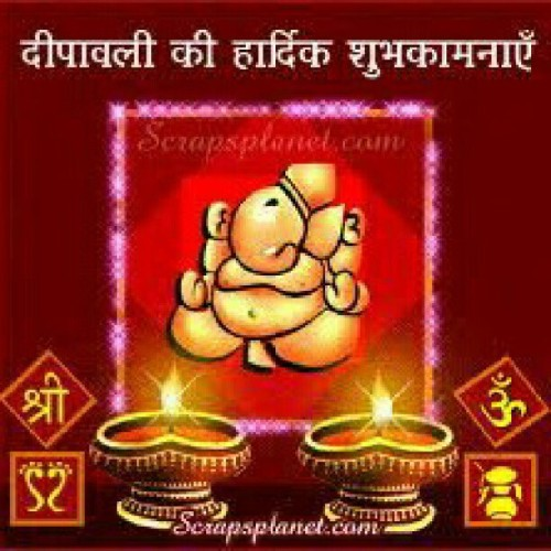 Wishing u all #shubhdeepawali :-)
