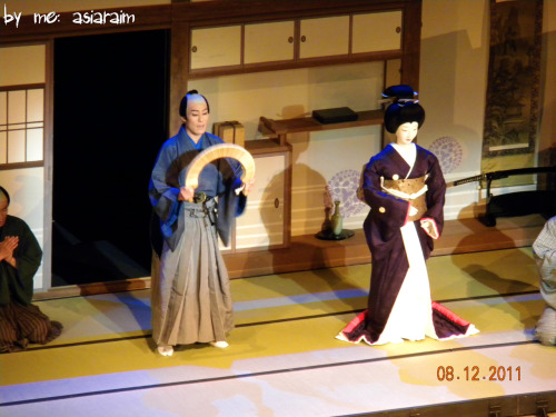 a close up picture of a kabuki play i saw last summer =) sorry it's blurry ^^;;