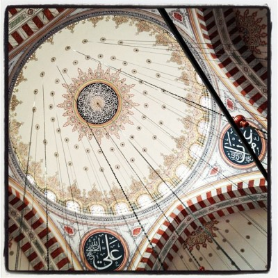 Dome of the Fatih Mosque (at Fatih Cami)