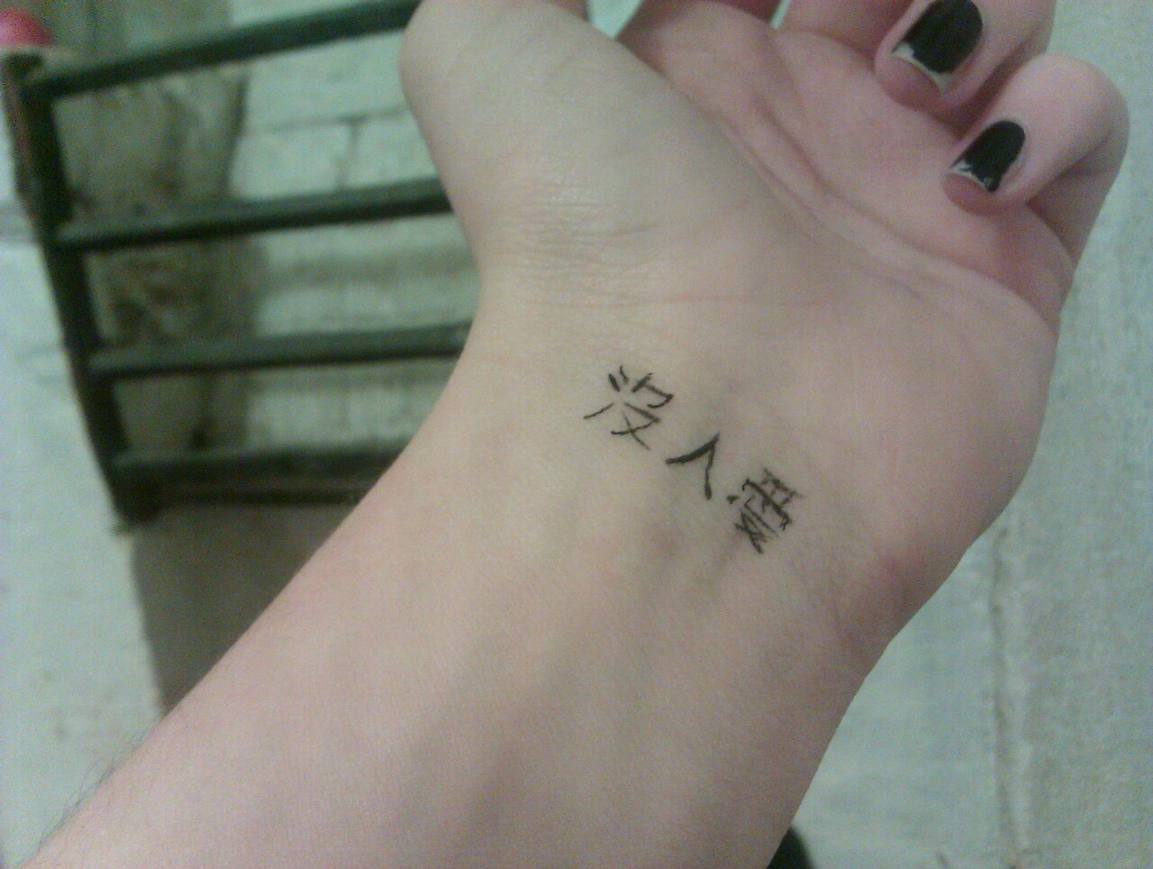 reclusivesouls:  reclusivesouls:  I wrote 'unloved' on my wrist in chinese characters today because that is genuinely how I am feeling  oh wow this is an old photo