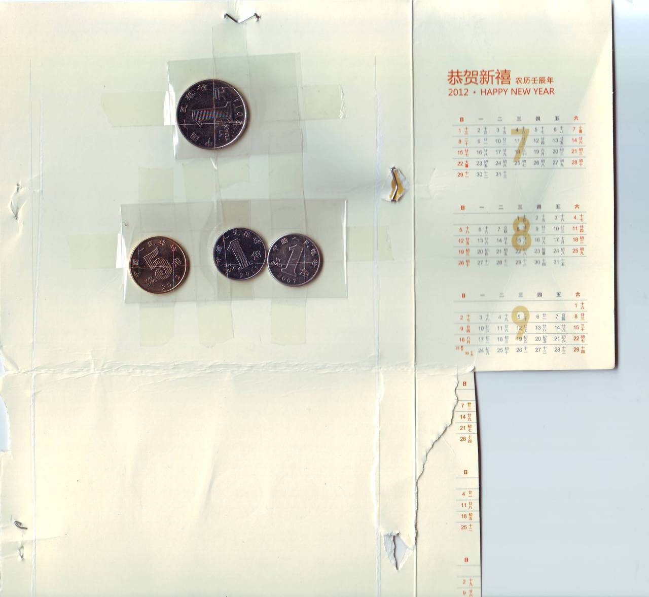 Set of Chinese coins
