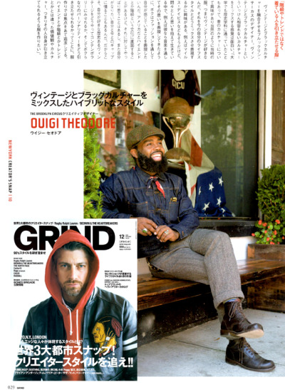 The Bearded Man in Grind Magazine Japan …
