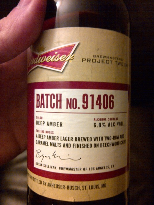 Anheuser Busch sent me a six pack of these beers today. That was nice of them. This one gets a thumbs up.