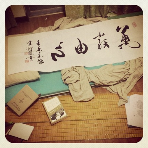 The best calligrapher in China made me this! He is a friend of a friend of a friend. And that's my bed!