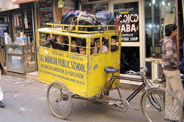 gothamfixed:  schoolbike from india!
