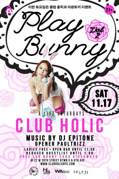 I will be spinning at Club Holic this Saturday! Come on out for some fun!