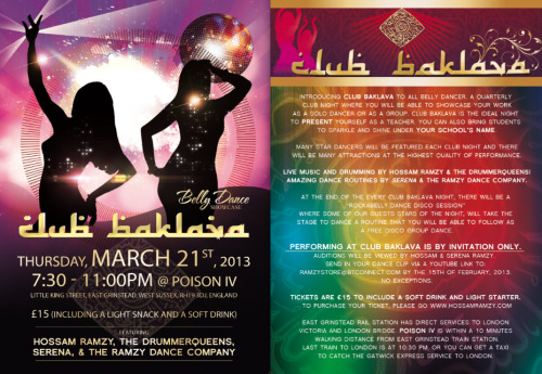 Another Club Baklava poster. :) See the original here.