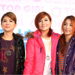 "S.H.E. Rekindles Dorm Days Set to release their new album end of this year, Taiwanese girl group S.H.E (Selina Jen, Hebe Tian and Ella Chen) returned to their ""dormitory days"", moving in together once again, reliving the days when they were promoting their first album. The trio has set a list of regulations: 11p.m. curfew daily, no posting of roommates' 'unglam' photos online, male visitors are not allowed to stay overnight, and to keep noise level down. Selina commented, ""We are not even obeying to the regulations. Ella is still chatting with me at 2a.m.!"" Ella also regarded herself as an ""inconsiderate neighbour"", always vacuuming her room in the middle of the night, ""disrupting her roommates"". Although separated from their husbands for the time being, Selina and Ella commented that their husbands do not have any complaints. They would still chat via webcam respectively. ""They can still visit, but just have to leave before the 11p.m. curfew,"" Selina added. Ella also joked that she is quite close to the security guard near her house, thus he could ""help keep an eye"" on her husband too. On the other hand, S.H.E's new songs have been largely leaked online. Unfazed that it would affect their upcoming album sales, S.H.E thanked their fans for informing the music company and was grateful to them supporting original music."