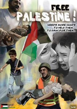 islamic-quotes:  Pray for Palestine