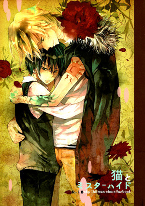 Title :: Neko & Mr.HydeCircle :: Hash (N&P)Fandom :: Katekyo Hitman REBORN!Pairing :: Dino x HibariScanner :: luna_meowTranslator :: longhair_2108Proofreader :: ceasefireEditor :: jingjinglanQC :: caoxoanxWarning :: YaoiRating :: R-18Language :: English  Happy (belated) birthday, felys_sho & tsuyuhime ♥  Even if I can show you a composed smile, in fact I'm desperately trying to hide my true intentions…