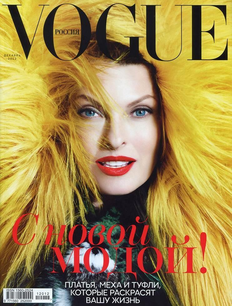 Linda Evangelista for Vogue Russia December 2012.