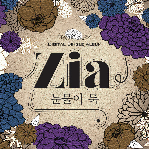 [LYRICS] 눈물이툭 (Tears Falling Down) (Feat. Park Kyung) - ZIA (지아) English Falling (all day long) tears (endlessly) senselessly pour out againI must have forgotten how to stop them, oh IYou know (honestly), sometimes (secretly) can I take you out and look at youI'm a person too, does it make sense to forget in one go Stupid, why don't you know, I'm becoming smaller in front of youI love you but I'm always enduring itI really hate it, I hate to do thisWhy do I act stupid, why I love you, my tears fallAlone, my tears fallNo matter what they don't stop lalalaWhy won't they stop [PARK KYUNG]Because I pushed you too much? Or pulled?Did your mind change overnight?I don't even know the reason whySo there isn't an answer that comes to mind My friends recently say, that I've lost weightBut the inside of my head looks fatYeah, I'm still filled with youBut acting okay is fooling me again Girl where u at, I'm hurt and missing youI can't sleep though I tightly close my eyes, I picture youI told you, our relation is like a compass, you're my axisIf you fall then I fall too I'm still hereProtecting the feelings from that time as they werePretending you can't win, give me another chanceJust once more Stupid, why don't you know, I'm becoming smaller in front of youI love you but I'm always enduring itI really hate it, I hate to do thisWhy do I act stupid, why I love you, my tears fallAlone, my tears fallNo matter what they don't stop lalalaWhy won't they stop Whenever I suddenly see someone who is like you on the streetYou form again in the corner of my eyeI sadly cry and look only for you I'm becoming smaller in front of youI love you but I'm always enduring itI really hate it, I hate to do thisWhy do I act stupid, why I love you, my tears fallAlone, my tears fallNo matter what they don't stop lalalaWhy won't they stop? Translation: youngha @ BLOCKBINTLPLEASE TAKE WITH FULL AND PROPER CREDIT!