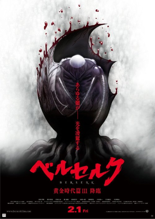 The final poster for Berserk:  Golden Age Arc 3:  Descent. I've been drooling over this for days…