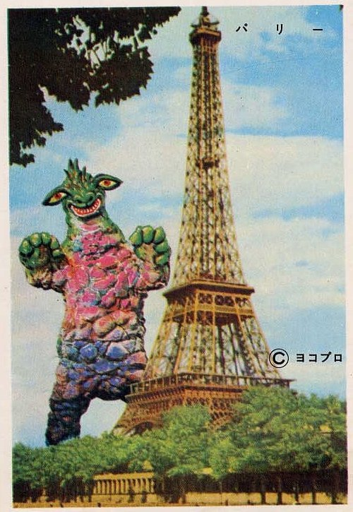 wishyouwerehearblog:  Pachimon Postcards, 1970s 'Bromide cards showing various pachimon kaiju (imitation creatures based loosely on famous TV and movie monsters) at iconic locations around the world. Published by Yokopro in the 1970s.'