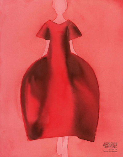 """Red Romance"", illustration by Mats Gutafson in Vogue China December 2012"