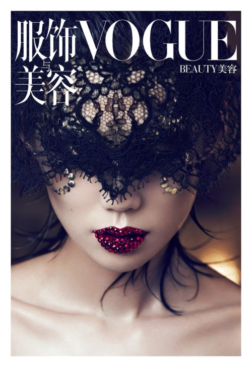 Tao Okamoto Poses for Lachlan Bailey in Vogue China's December Issue