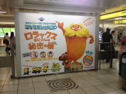 """Dr. Seuss' The Lorax""Japanese Version"