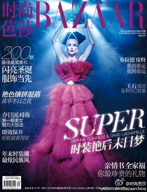 Daphne Guinness by David LaChapelle for Harper's Bazaar China, December 2012