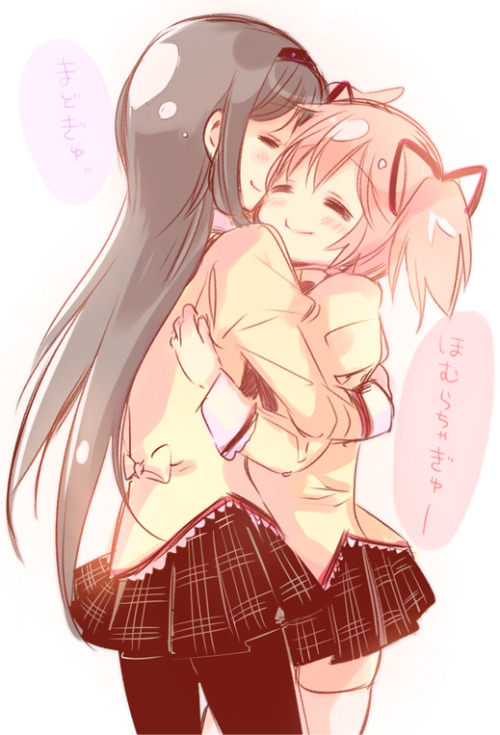 karitsumi:  Cute hug is cute <3  ^
