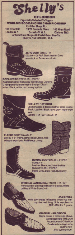 Lost footwear of the 80s