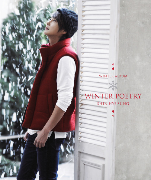 Shin Hye Sung's Winter Poetry