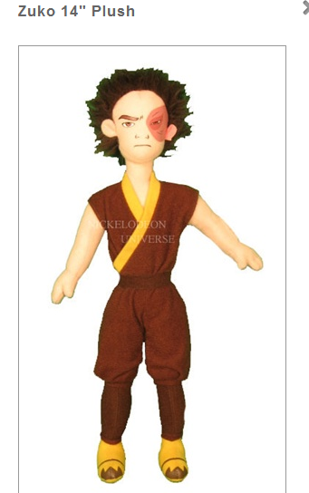 This official Zuko plushie from Nickelodeon is the most terrifying thing I've ever seen.