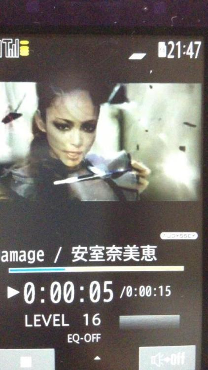 Damage MV!