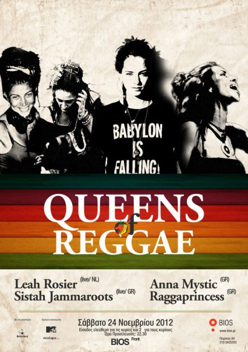 "This Saturday (Nov 24) ""QUEENS OF REGGAE"" at Club Bios in Athens, Greece"