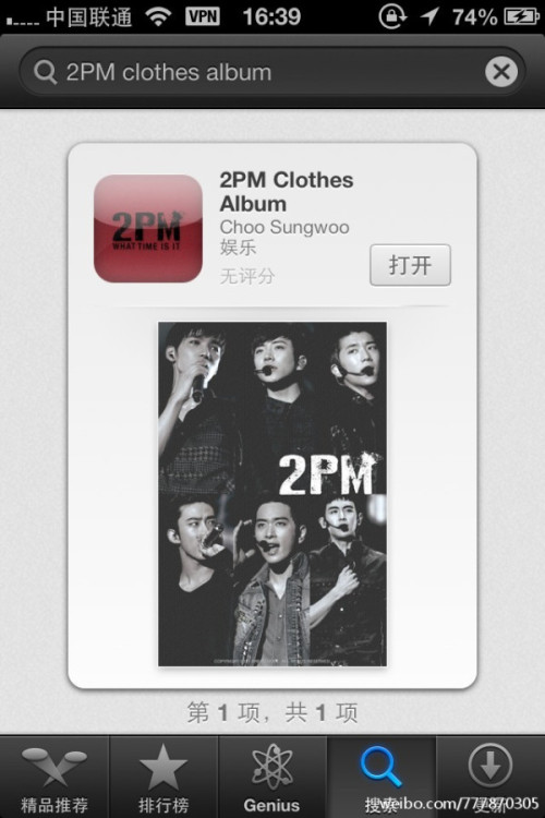 2pmthesixmonsters:  2PM Clothes Album - Album cover